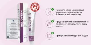 Renovein - producent - premium - zamiennik - ulotka
